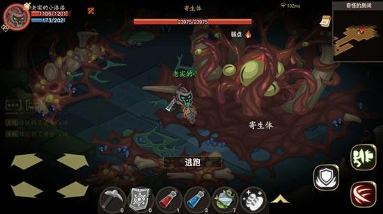 贪婪洞窟2剑盾攻略