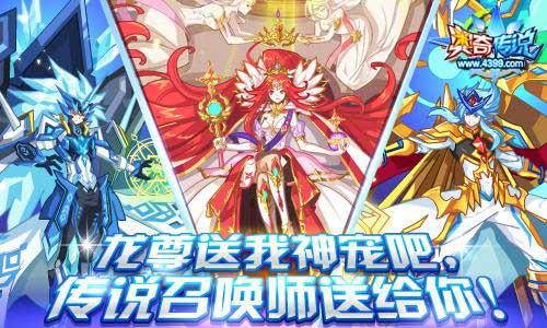 奥奇传说传说灵王阿瑞斯登场 9.21预告