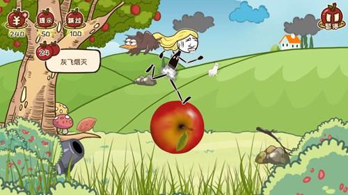 史小坑的小苹果