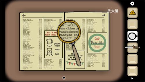 永利集团官方网站入口 11