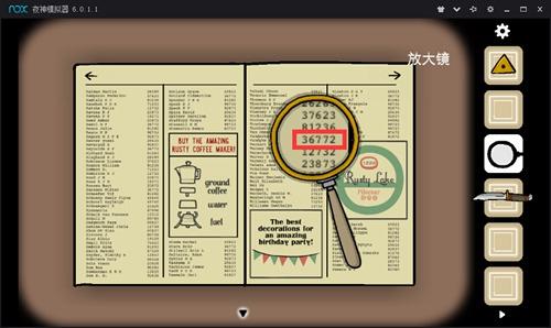 永利集团官方网站入口 17