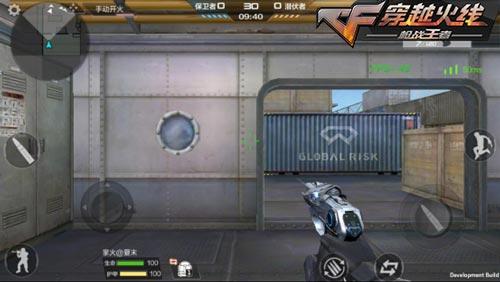 CF手游武器4