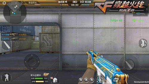 CF手游蓝色武器3