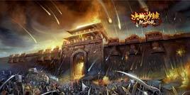 《决战沙城之热血传说》公平升级 平民玩家将崛起