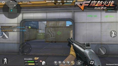 CF手游新武器11