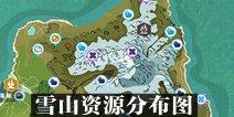 创造与魔法雪山物资分布图 火山地图攻略