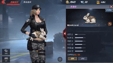 CF手游玉兔枪1