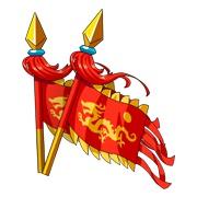 造梦西游5中国龙旗