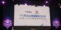 王者荣耀移动电竞全球化的开始 KRKPL首尔正式启动