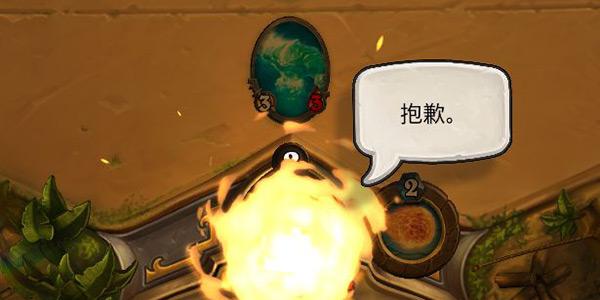 「就哔哔」你觉得游戏里有必要加入中文配音吗?
