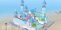 创造与魔法海边城堡