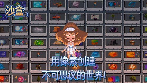 必威官方最新下载 14