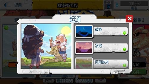 必威官方最新下载 16