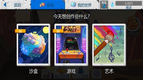 必威官方最新下载 7
