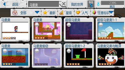 必威官方最新下载 17