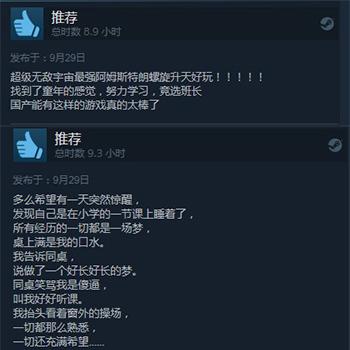 中国式家长5