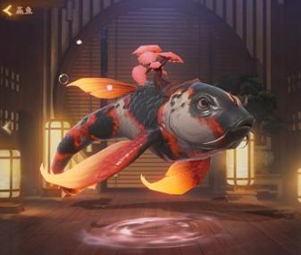 神都夜行录蠃鱼
