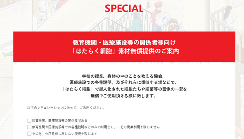 凤凰彩票手机app 6