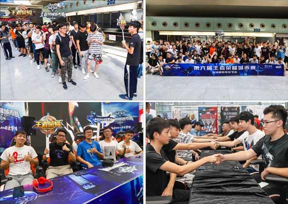 王者荣耀落地深圳电玩节,多元文化的碰撞盛宴