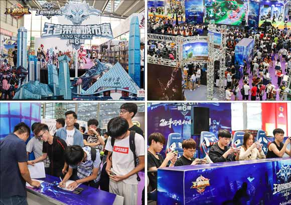王者荣耀落地深圳电玩节,多元学问的碰撞盛宴