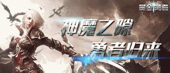 一周H5新游推荐【第69期】