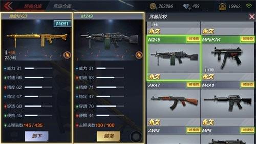 CF手游黄金MG3评测6