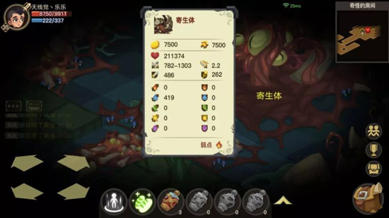 贪婪洞窟2英雄模式攻略