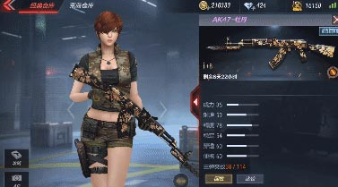 CF手游AK47牡丹1