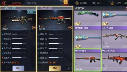 CF手游M4榴弹6