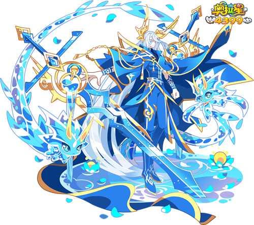 奥拉星水之精灵王梅卡图片