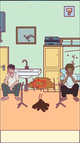宿舍是不可能核平的第5关