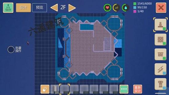 创造与魔法7级家园城堡建筑设计图 7级家园城堡建筑平面设计图纸