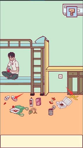 宿舍是不可能核平的第6关