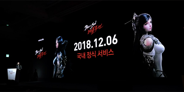《剑灵》新手游12月6日上线 虚幻4打造端游画质
