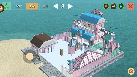 创造与魔法水晶宫建筑设计图 水晶宫建筑平面设计图纸