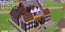 创造与魔法咖啡牛奶别墅建筑设计图 咖啡牛奶建筑平面设计图纸