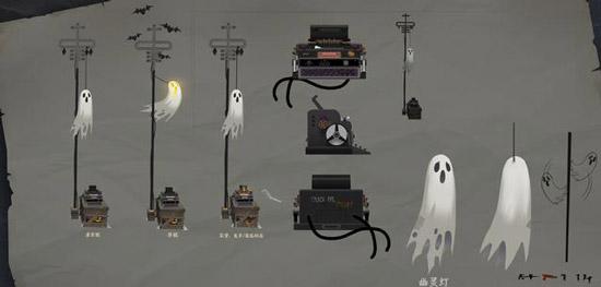 第五人格幽灵灯