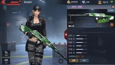 CF手游RPK-茉莉1