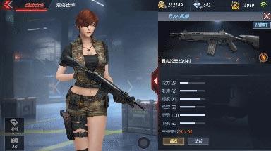 CF手游RX4风暴1