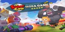 萌宠风MOBA《超级喵星人》即将上架,3分钟即可结束战斗!