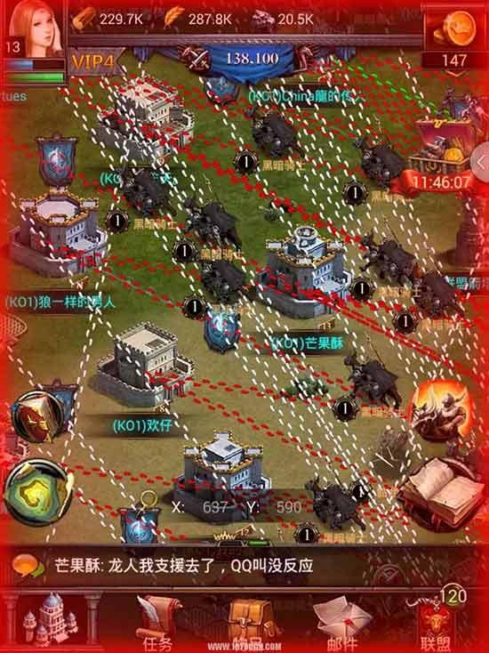 红警OL手游上线首日即登顶游戏免费榜榜首