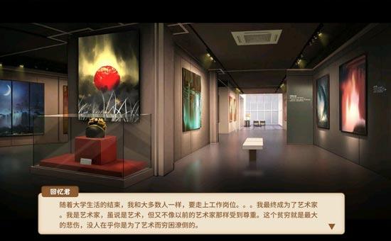 中国式家长艺术家