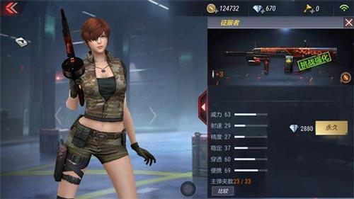CF手游AA12-S评测6
