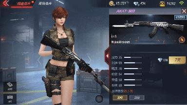 CF手游AK黑锋1