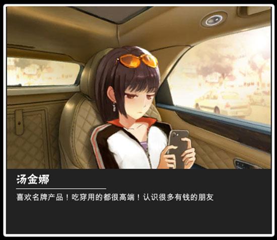 中国式家长汤金娜不搭理我