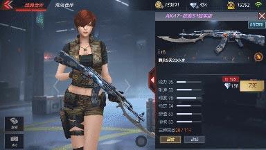 CF手游AK47冠军联赛1