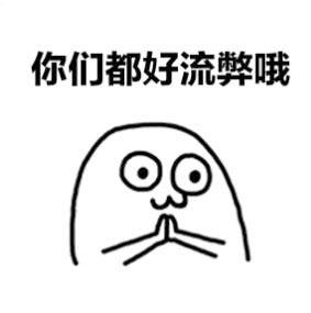 CF手游劣势局2