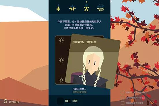 《王权:权力的游戏》是如何把剧集融入游戏之中?