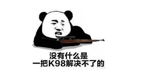 亚洲必赢网址 3