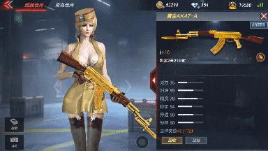 CF手游黄金AK-1